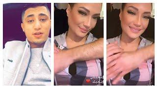 مايا التونسية مع حبيبها الجديد تقصف الشاب فيصل الصغير بدون رحمة