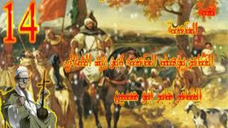 السيرة الهلالية الجزء الثاني جابر ابو حسين الحلقة 14 قصة الشاعر يوصف الناعسه لابو زيد الهلالي