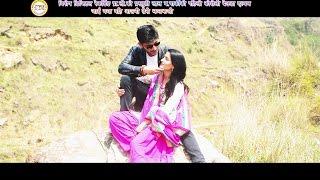 """New Nepali Lok Deuda Song 2074/2017  """"Teri Jhaljhali _Shova Thapa & Lal Bdr parki"""