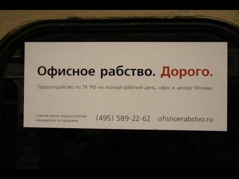 кредит 911 адреса в москве
