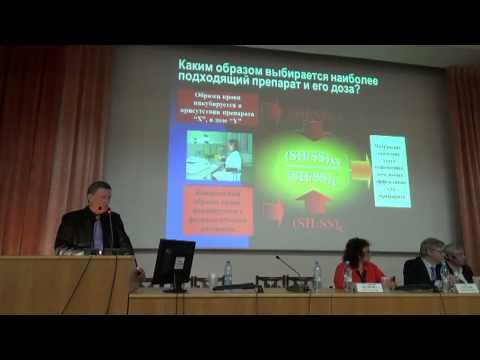 5-я научно-практическая конференция КОЛЬПОСКОПИЯ: ШЕЙКА МАТКИ