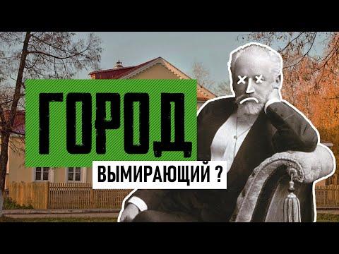 Наш Воткинск | Зачем уезжать из города