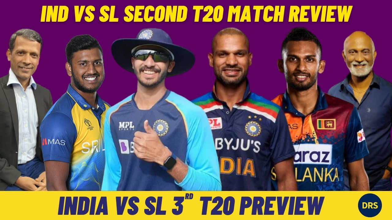 India vs Sri Lanka 2nd T20 Review and 3rd T20 Preview | The Dressing Room Show