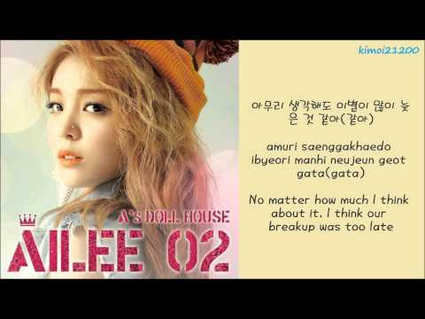 Ailee - I'll Be OK [Hangul/Romanization/English] HD