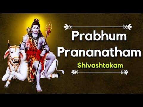 Lord Shiva Songs -  Prabhum Prananatham - Shivashtakam