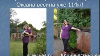 видео Самолечение лишнего веса народными средствами