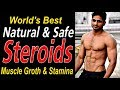 World's Best Natural & Safe Steroids For Muscle Growth & Stamina