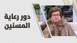 هيفاء البشير وخديجة العلاوين - دور رعاية المسنين