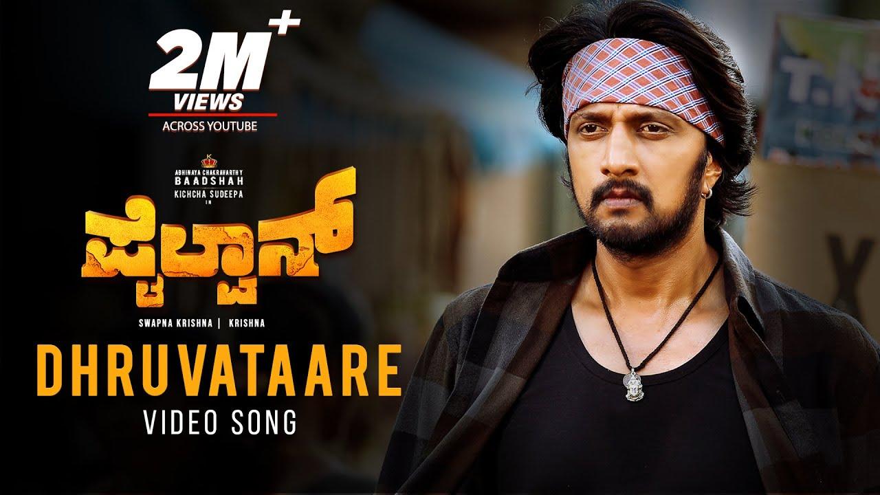 Dhruvataare Video Song | Pailwaan Kannada | Kichcha Sudeepa | Suniel Shetty | Krishna | Arjun Janya