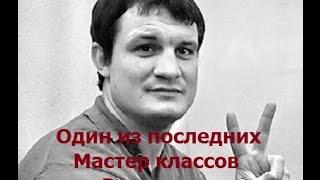 Одна из последних тренировок Роман Романчука.Мастер класс