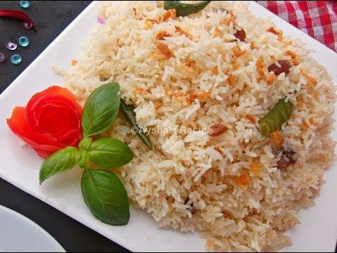 বাবুর্চি স্টাইলে বিয়ে বাড়ির শাহী পোলাও || Eid Special polao recipe || Bangladeshi Biye Barir Polao