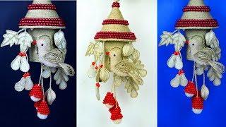 DIY Hanging Bird Nest Showpiece with Jute and Plastic Bottle | Jute Craft Idea for Home Decor