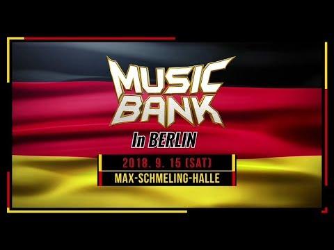 180915 뮤직뱅크 인 베를린(MusicBank In Berlin) 예고