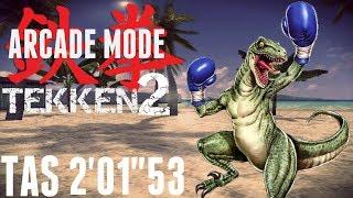 TAS: Tekken 2 - Alex/Roger