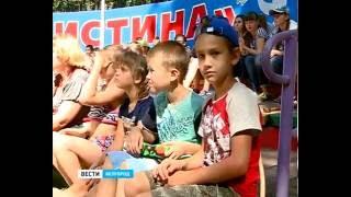 ГТРК Белгород - Урок электробезопасности провели в детском лагере «Юность»
