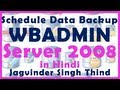 Schedule Data Backup Server 2008 Command Line - Windows Server Backup 2008 Part 6