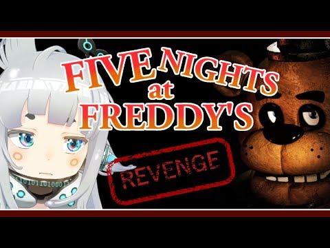 【Five Nights at Freddy's】恐怖熊リベンジマッチ。ピザ屋のバイトとか余裕www【杏戸ゆげ / ブイアパ】