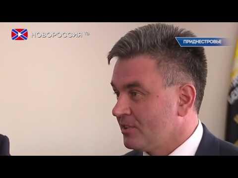 Открытие представительства Приднестровья в Москве
