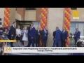 Ուղիղ․ Վարչապետ Նիկոլ Փաշինյանը մասնակցում է հայ-չինական բարեկամության դպրոցի բացմանը