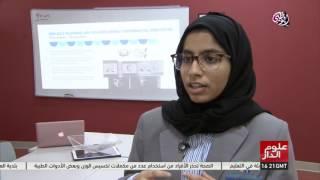 طالبات يقدمن تطبيق المعلم الإفتراضي screenshot 4