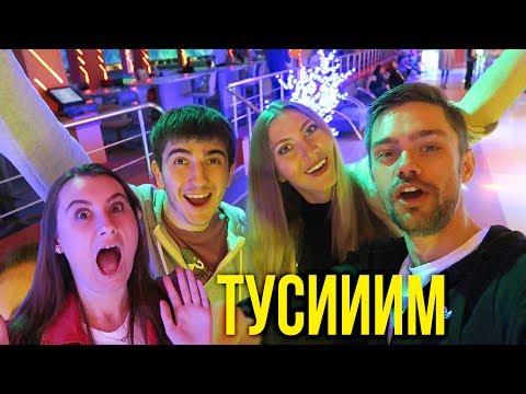 знакомства краснодар 3693