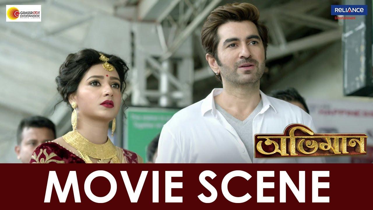 Download Abhimaan - Movie Scene | Jeet, Subhashree, Sayantika | Raj Chakraborty