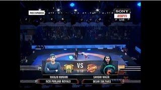 PWL 2017: Manju Kumari Vs Sakshi Malik 8th Jan   NCR Punjab Royals Vs Colors Delhi Sultans