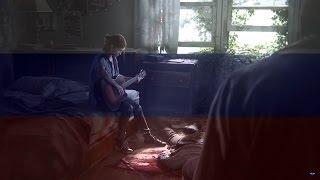 The Last of Us 2 Трейлер На Русском ! (Включайте субтитры) Одни из нас 2
