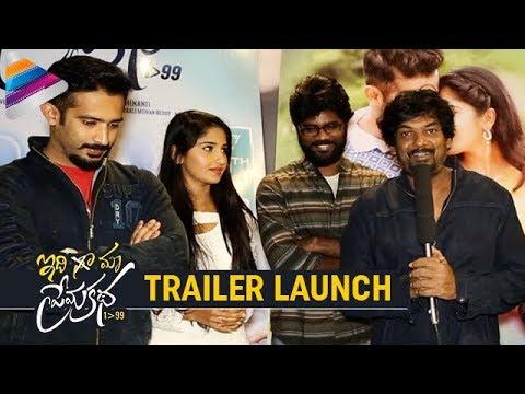 Idi Maa Prema Katha Trailer Launch | Ravi | Puri Jagannadh | Priyadarshi | Telugu Filmnagar