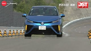 Toyota Mirai vs Honda Clarity Fuel Cell.