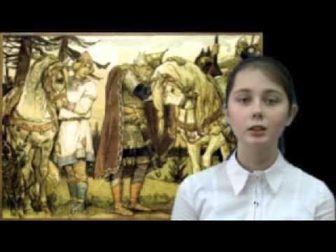 А. С. Пушкин «Песнь о вещем Олеге (отрывок)»