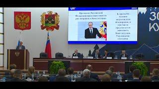 Заслуженный учитель России, ветеран труда Нина Бублик прокомментировала поправки к Конституции