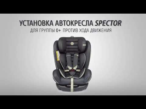 Установка автокресла SPECTOR HB / Happy Baby