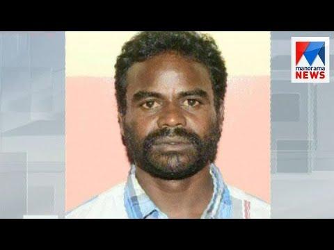 Munnar Twin Murder Case; Main Accuse Surrender | Manorama News