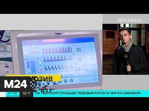 Каабак успешно провел первую операцию после возвращения в НМИЦ здоровья детей - Москва 24