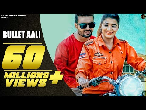 Bullet Aali | Lovekesh Sharma, Sonika Singh | UK Haryanvi | New Haryanvi Songs Haryanavi 2018