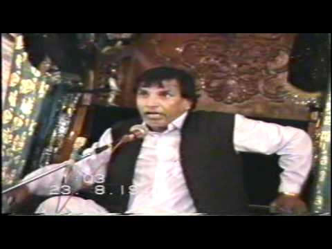 Prof Abdul Hakeem, Majlis 02, Ashra E Arbaeen, 23/08/1991