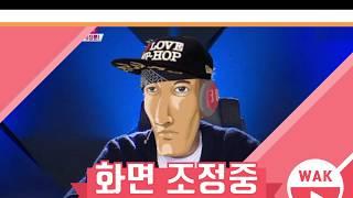 JYP빙의, 팬이 만들어준 음악 평가하는 우왁굳 - 왁굳의 노가리