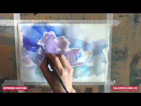 Рисуем акварелью: Облако — Kalachevaschool.ru