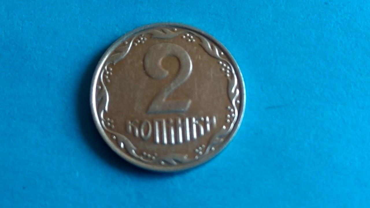 монета 1 рубль 1893