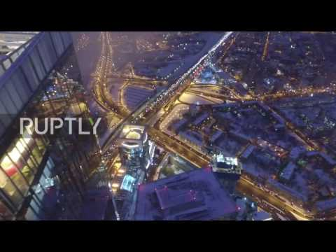 Russia: Drone captures stunning views of world's highest ice rink at 354m