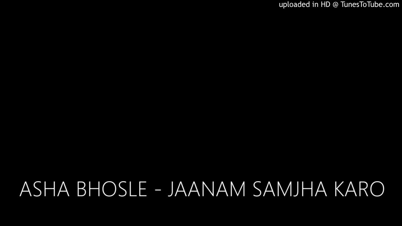 Janaam samjha karo salman khan youtube.