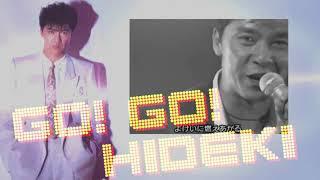 西城秀樹~GO! GO! HIDEKI Remix(青春編)