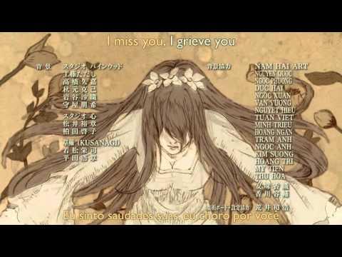神撃のバハムート GENESIS - Shingeki no Bahamut: Genesis - Ending (short ver.)