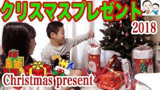 早朝クリスマスプレゼント開封🎁後半はお手紙紹介です【ベイビーチャンネル 】