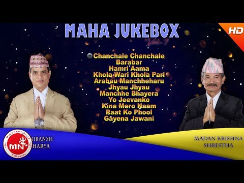 Hari Bansha Acharya & Madan Krishna Shrestha Audio Jukebox || Music Nepal