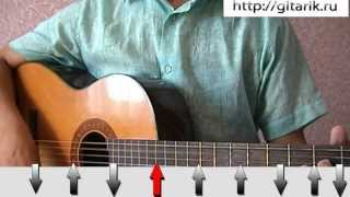 Бой - Девятка (Видео урок игры на гитаре)