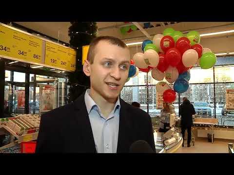 В Твери открылся новый супермаркет «ДА!» на ул. Можайского, д. 52