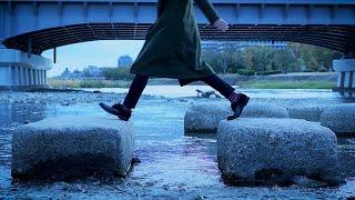 瀬戸山智之助『櫨紅葉(はぜもみじ)』MUSIC VIDEO
