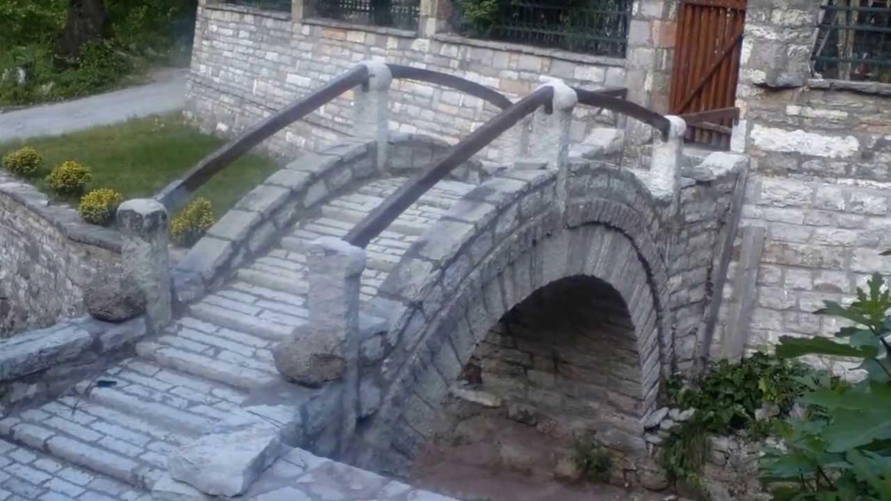 Αποτέλεσμα εικόνας για γεφυρακι